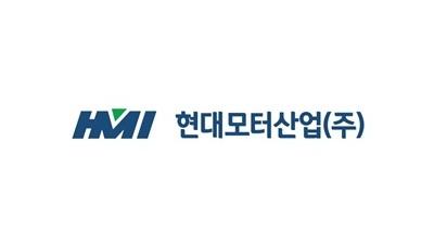 현대모터산업(주)은 (주)현대중공업의 대리점으로서 대한민국 산업의 중심이라 할 수 있는 경기도 시화공단에 위치하고 있습니다.